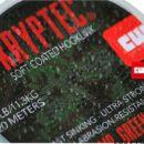 Kép 10/12 - KRYPTEC  Coated Hooklink soft 20m Bevonatos Előke Zsinór